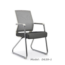 Hotel Mesh Faced Office Arm Besucher / Besprechung Stuhl (D639-1)
