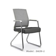 Chaise de visiteur / réunion de bureau du bureau de façade de l'hôtel (D639-1)