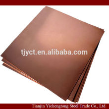 c1100 / c1220 / c1020 copper sheet 2mm