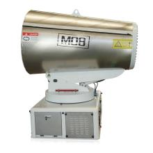 80mtrs Environmental Protection Spray Cannon