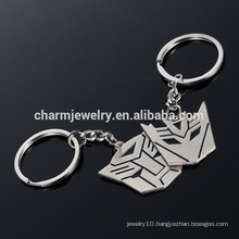 Customize Fashion the Transformers Lovers Magnetic Chrome Satin Metal Couples Keychains Key Ring for Lover YSK005