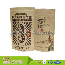 Hochwertiger Tiefdruck-kundenspezifischer wiederverschließbarer Zip-Nuss-Imbiss-Verpacken oben stehen Brown-Kraftpapier-Beutel-Nahrungsmittelgrad