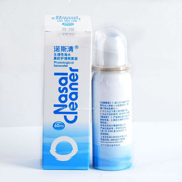 50ml Physiological Seawater Pediatric Nasal Spray