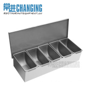 Stainless Steel Seasoning Box/Condiment Set/Condiment Tray
