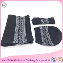 Акриловые ткани kintted шарф шляпа и перчатки набор