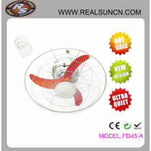 18inch Orbit Fan with 360 Wide Angle Oscillation