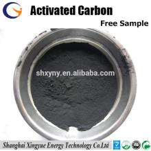 Carvão activado em pó PACmes 200mesh para decoloração de açúcar