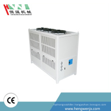 High quality custom air cooled chiller for extruding machine