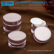 YJ-A series 10g-200g classical cylinder shape custom acrylic cosmetic jar