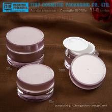 YJ-серия 10g - 200g классической цилиндра форму пользовательские Акриловые Косметические jar