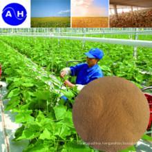 Compound Amino Acid Chelate Trace Element Crop Nutrient Liquid Fertilizer