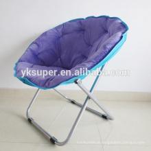 Cadeira de jardim dobrável para jardim, cadeira de lua