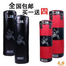 Qualität Synthetische Kick Boxing Stanztasche