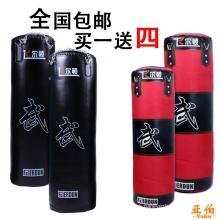 Quality Synthetic Kick Boxing Punching Bag