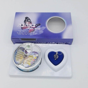 Love Pearl Gifts with Israeli Language Color Box