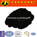 Anthracite coal black powder carbon for water treatment