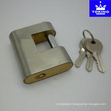 Stainless Steel Armored Brass Padlock (2107)