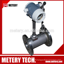 Vortex flow meter for methane flow meter