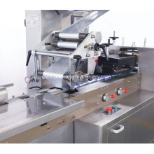 Biscuit Pillow-type Packing Machine