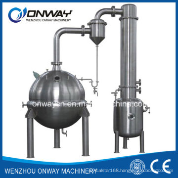 Qn High Efficient Factory Price Stainless Steel Milk Tomato Ketchup Apple Juice Concentrate Sphere Vacum Concentrator Evaporator