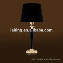 Black bedside table lamp