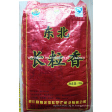 Sac de riz sac de riz tissé PP