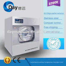 Quality professional 55kg clothes washer extractor