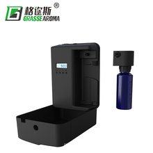 Small Plastic Cute Lovely HS-0150 Aroma Machine