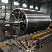 Molde de cilindro SS para máquina de papel para fabricação de papel