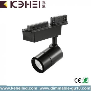12W COB LED Track Lighting Kits 3000K
