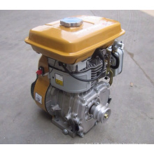 3.5HP Robin Engine Robin Engines Robin Gasoline Engine (EY15)