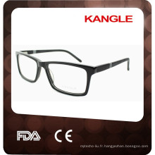 2017 dernière mode dans les lunettes de nouveaux cadres optiques hommes