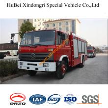 3ton Sinotruk HOWO polvo seco camión de bomberos Euro3