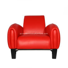 Red Franz Romero Bugatti Leather صالة الرئاسة