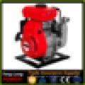 China maquinaria productos CE certificado agua Portable de la gasolina pequeña bomba precio
