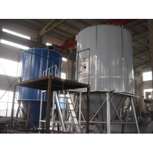 Energy Saving Centrifugal Atomizing Drying Machinery