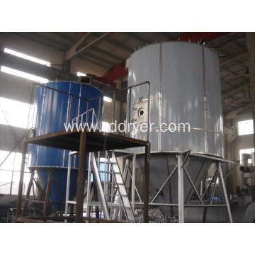 High Speed Centrifugal Dyestuffs Spray Dryer