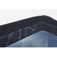 High Quality Yarn Dyed Woven Slub Denim Fabric