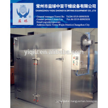 Fish dryer/ various type of fish drying oven