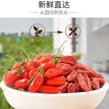 Organic++Nature+Ningxia+Goji+Berry