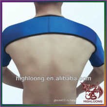 Турмалин и магнитная поддержка плеча