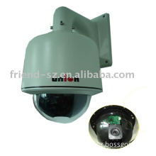 FC1822 day & night indoor/outdoor cctv high speed dome camera entry level