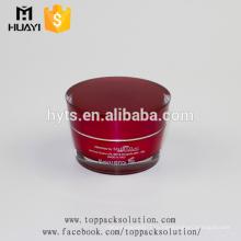 50 мл красный пустой акриловый косметический контейнер пластиковые крем банку с крышкой