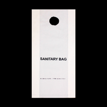 Environmental Die Cut Bag Plastic Bag