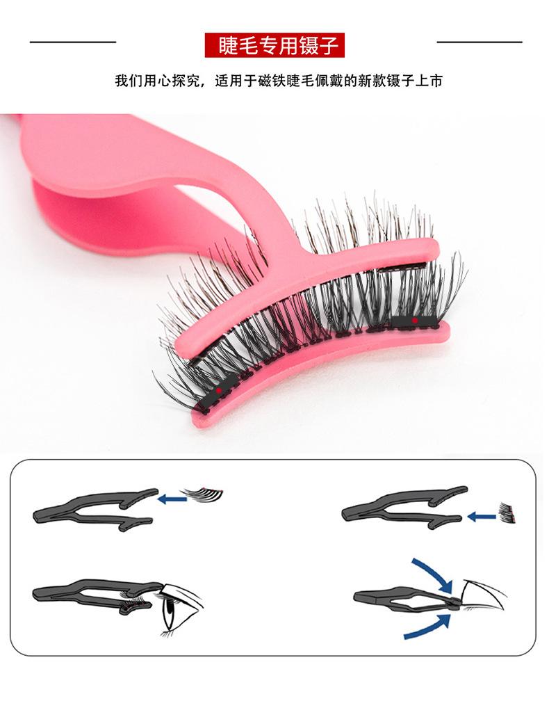 3D best magnetic eyelashes BLACK THREE magnet