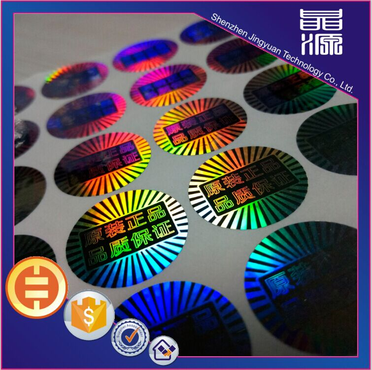PET Security Stiker Hologram palsu
