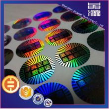 Anti-fake 3D PET Security Hologram Sticker