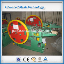 High efficiency automatic nail making machine