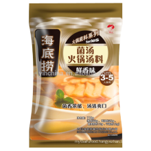Haidilao hot pot by Mushroom flavour seasoning