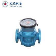 Mechanical Pulse Output Fuel Flow Meter
